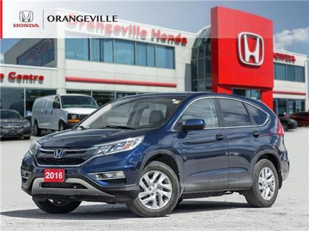 2016 Honda CR-V EX-L (Stk: P21062A) in Orangeville - Image 1 of 21