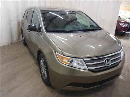 2013 Honda Odyssey EX (Stk: 21051558) in Calgary - Image 1 of 30