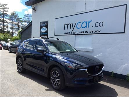 2018 Mazda CX-5 GT (Stk: 210469) in Ottawa - Image 1 of 21