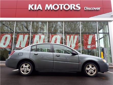 2006 Saturn ION 1 Base (Stk: X5029B) in Charlottetown - Image 1 of 8