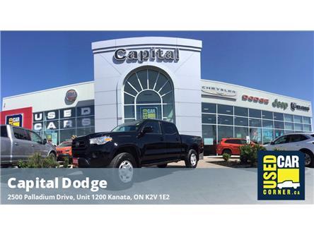 2020 Toyota Tacoma Base (Stk: P3157A) in Kanata - Image 1 of 24