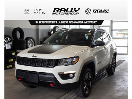 2018 Jeep Compass Trailhawk (Stk: V1559) in Prince Albert - Image 1 of 14