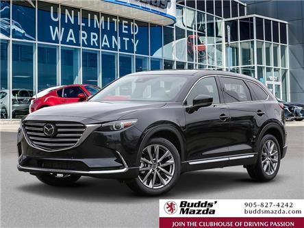 2021 Mazda CX-9 Signature (Stk: 17407) in Oakville - Image 1 of 23