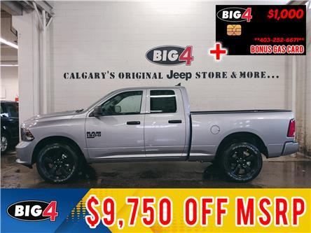 2021 RAM 1500 Classic Tradesman (Stk: 599546) in Calgary - Image 1 of 3
