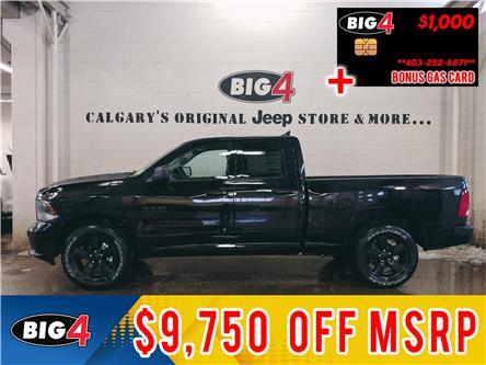 2021 RAM 1500 Classic Tradesman (Stk: 615551) in Calgary - Image 1 of 3