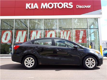 2014 Kia Rio  (Stk: S6842B) in Charlottetown - Image 1 of 10