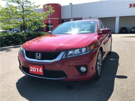 2014 Honda Accord EX (Stk: 29474A) in Ottawa - Image 1 of 18