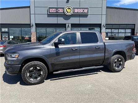 2019 RAM 1500  (Stk: UC4150'A') in Thunder Bay - Image 1 of 15