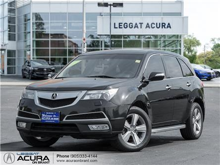 2013 Acura MDX Technology Package (Stk: 4459A) in Burlington - Image 1 of 27