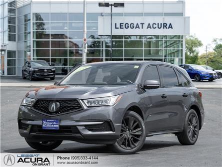 2020 Acura MDX Tech (Stk: 4465) in Burlington - Image 1 of 26