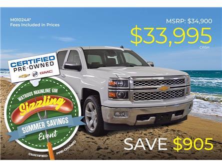 2014 Chevrolet Silverado 1500  (Stk: M01024A) in Watrous - Image 1 of 50