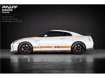 2017 Nissan GT-R Track Edition (Stk: AP0003) in Woodbridge - Image 1 of 20