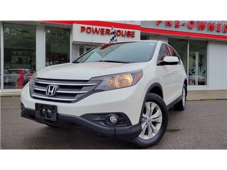 2014 Honda CR-V EX (Stk: E-2536A) in Brockville - Image 1 of 22