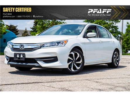 2017 Honda Accord LX (Stk: 24570A) in Mississauga - Image 1 of 16