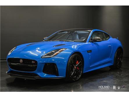 2017 Jaguar F-TYPE  (Stk: P0887) in Montreal - Image 1 of 30