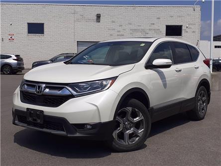 2017 Honda CR-V EX (Stk: 17-P6097) in Ottawa - Image 1 of 13