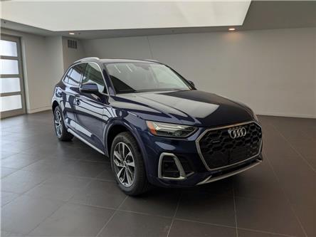2021 Audi Q5 45 Progressiv (Stk: 52625) in Oakville - Image 1 of 17