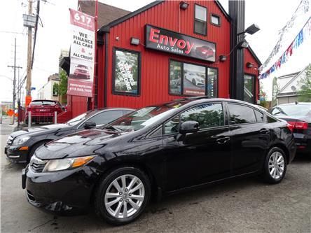 2012 Honda Civic EX (Stk: ) in Ottawa - Image 1 of 30