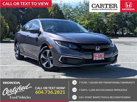 2019 Honda Civic LX (Stk: 3M56951) in Vancouver - Image 1 of 21