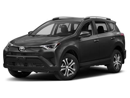 2017 Toyota RAV4 LE (Stk: E8695) in Ottawa - Image 1 of 9