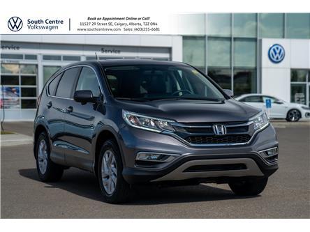 2015 Honda CR-V EX-L (Stk: 10269A) in Calgary - Image 1 of 39