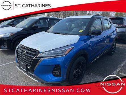 2021 Nissan Kicks SR (Stk: KI21005) in St. Catharines - Image 1 of 5