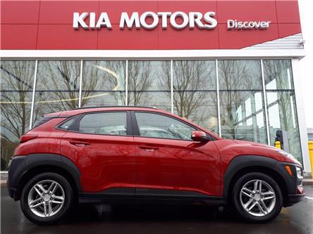 2020 Hyundai Kona 2.0L Essential (Stk: S6897B) in Charlottetown - Image 1 of 15