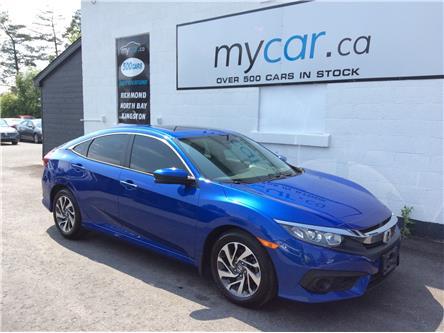 2018 Honda Civic EX (Stk: 210474) in Ottawa - Image 1 of 21
