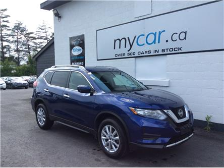 2020 Nissan Rogue S (Stk: 210510) in Ottawa - Image 1 of 21
