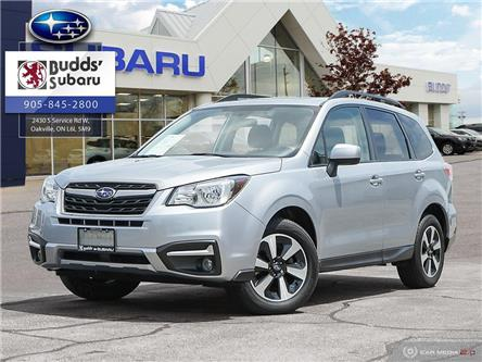 2018 Subaru Forester 2.5i Touring (Stk: PS2439) in Oakville - Image 1 of 29