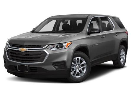 2021 Chevrolet Traverse LS (Stk: Y1-80460) in Burnaby - Image 1 of 9