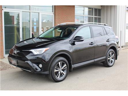2017 Toyota RAV4 XLE (Stk: 573453) in Saskatoon - Image 1 of 24