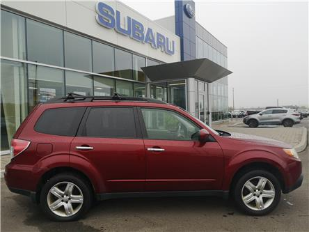 2010 Subaru Forester 2.5 X Limited Package (Stk: 30355B) in Thunder Bay - Image 1 of 11