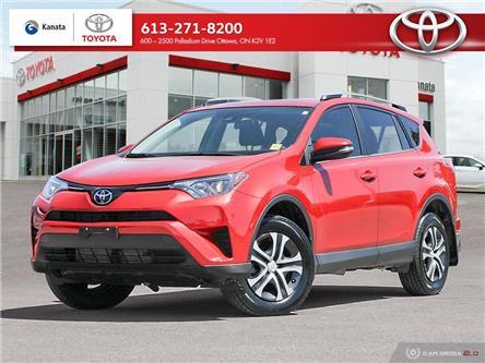 2017 Toyota RAV4 LE (Stk: M4051) in Ottawa - Image 1 of 29