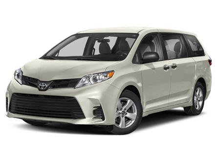 2018 Toyota Sienna XLE 7-Passenger (Stk: X5085A) in Charlottetown - Image 1 of 9