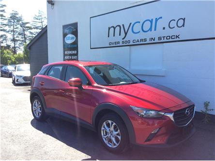 2019 Mazda CX-3 GS (Stk: 210439) in Ottawa - Image 1 of 22