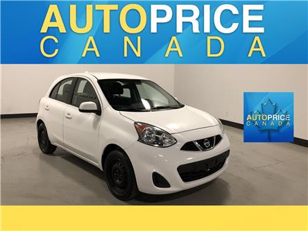 2015 Nissan Micra S (Stk: W3045) in Mississauga - Image 1 of 24