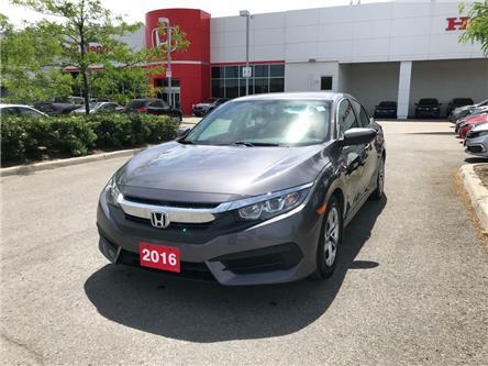2016 Honda Civic LX (Stk: SS4220) in Ottawa - Image 1 of 14