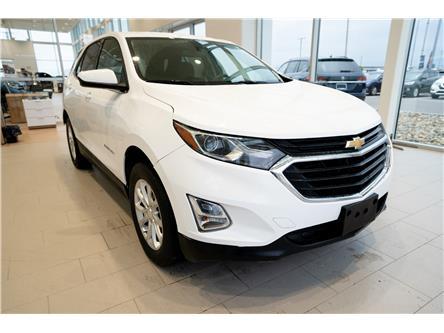 2018 Chevrolet Equinox 1LT (Stk: F0401) in Saskatoon - Image 1 of 5