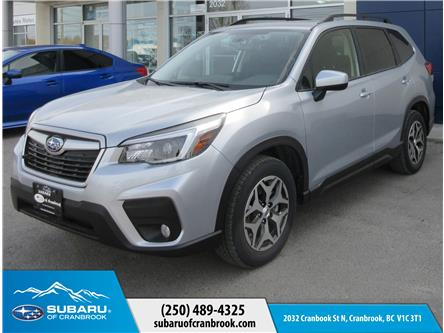 2021 Subaru Forester Touring (Stk: 499837) in Cranbrook - Image 1 of 20