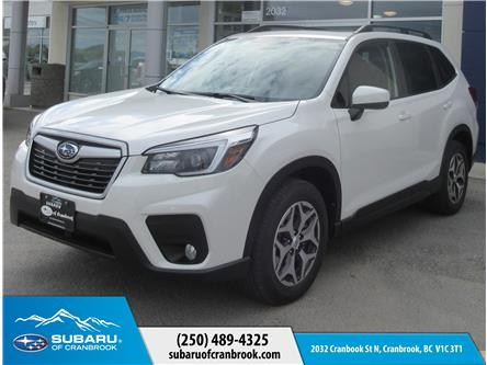 2021 Subaru Forester Touring (Stk: 538132) in Cranbrook - Image 1 of 20