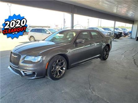 2020 Chrysler 300 S (Stk: TC001) in  - Image 1 of 6