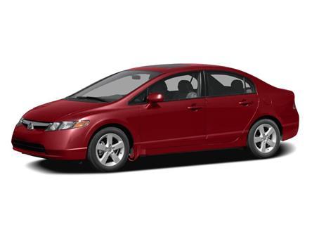 2007 Honda Civic DX-G (Stk: 21061138) in Calgary - Image 1 of 2
