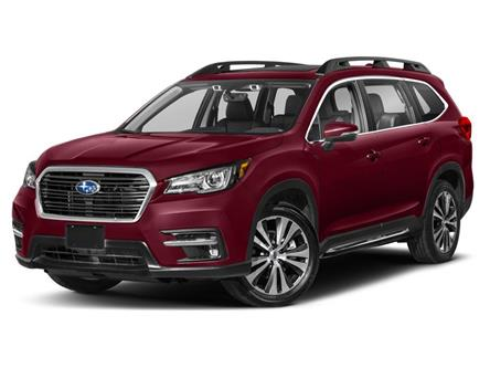 2021 Subaru Ascent Limited (Stk: 30388) in Thunder Bay - Image 1 of 9