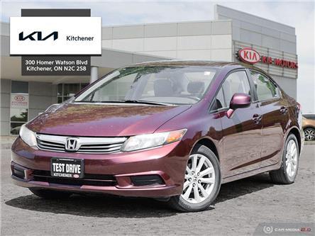 2012 Honda Civic EX (Stk: 21266A) in Kitchener - Image 1 of 28