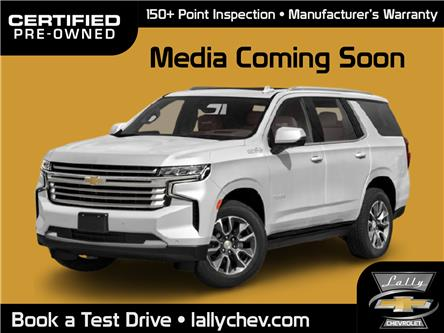 2021 Chevrolet Tahoe High Country (Stk: 00703A) in Tilbury - Image 1 of 2