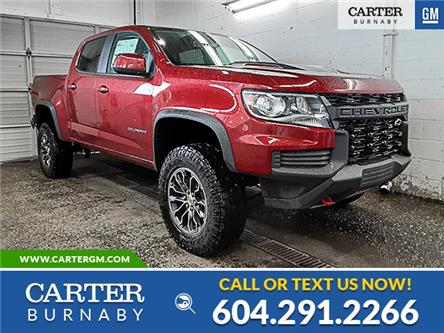 2021 Chevrolet Colorado ZR2 (Stk: D1-0071A) in Burnaby - Image 1 of 11