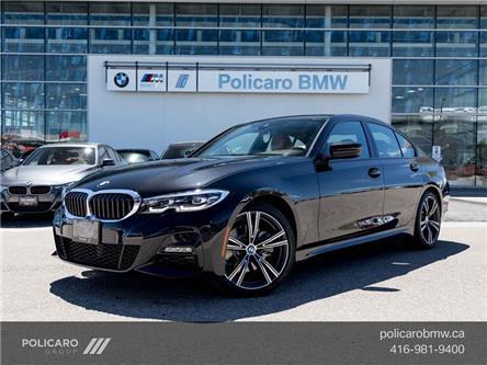 2021 BMW 330i xDrive (Stk: 1B85720) in Brampton - Image 1 of 22