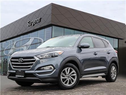 2017 Hyundai Tucson  (Stk: S20527A) in Ottawa - Image 1 of 26