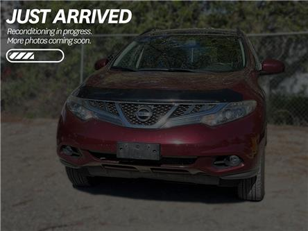 2011 Nissan Murano  (Stk: H26522A) in North Cranbrook - Image 1 of 2